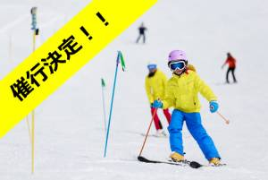 イングリッシュキャンプin白馬・催行決定!