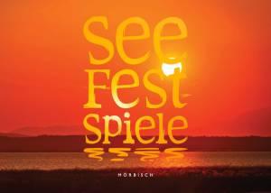 2017年 メルビッシュ湖上音楽祭