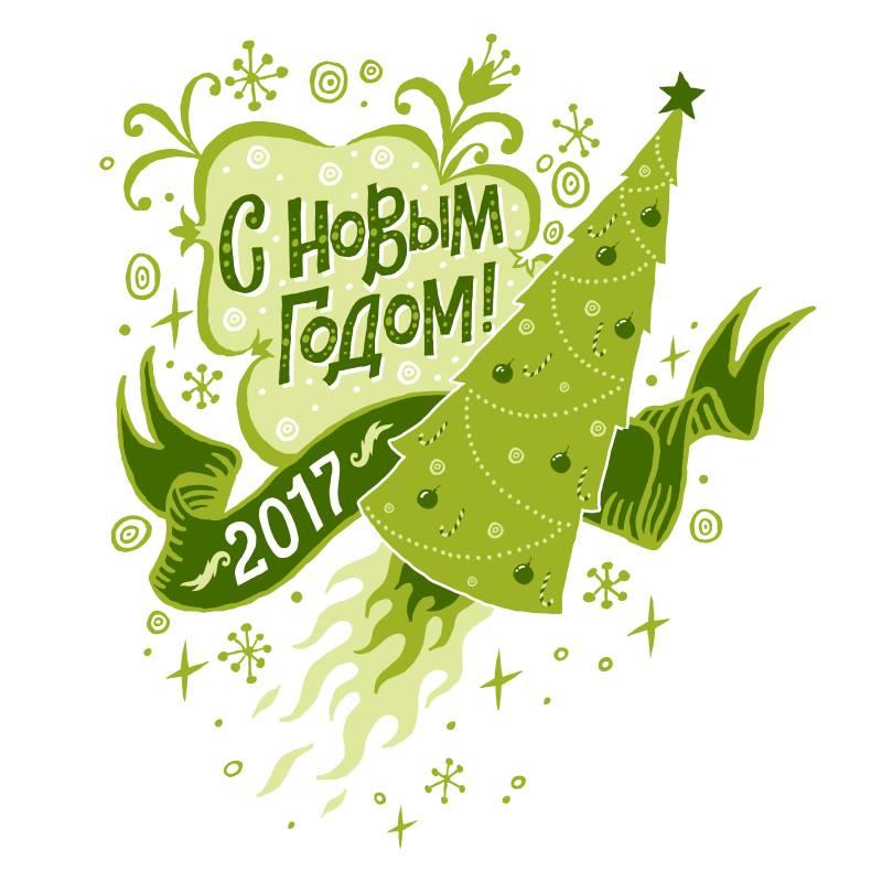ロシアの年末