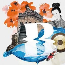 2016年7~8月 ブレゲンツ音楽祭♪ 『トゥーランドット』鑑賞 2泊3日ツアー