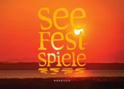 2018年7~8月 メルビッシュ湖上音楽祭♪『伯爵令嬢マリツァ』鑑賞4日間