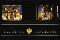 皇帝列車に乗って ~ 「ハプスブルグ帝国」追憶の旅