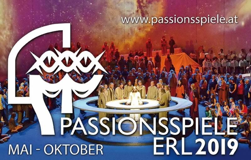 6年に1度の開催!オーストリア、チロル地方エルルの受難劇を観に行きませんか?