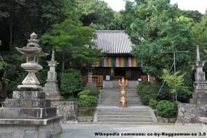Travel in Ehime Prefecture: Matsuyama city