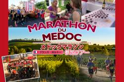 9/10-13 2020メドックマラソン参加ツアー