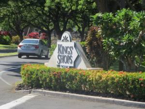 ハワイ島で人気リゾート・ワイコロア地区☆キングス・ショップ☆