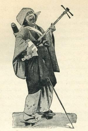 Instrument japonais - Le shamisen (三味線)