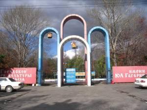 サハリン・ガガーリン公園