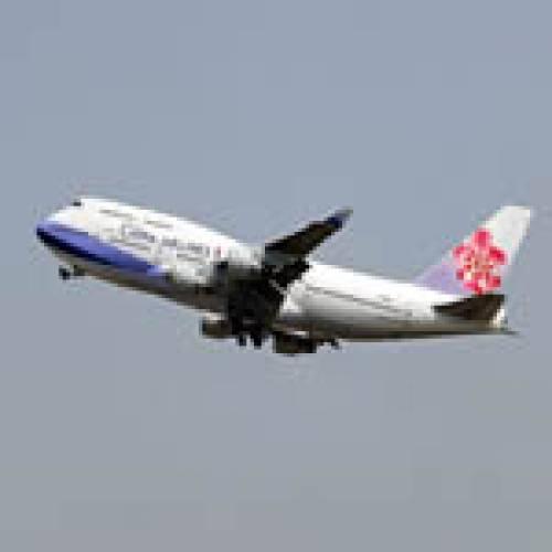 中華航空の富山発で中国へ 格安航空券フライトショップ 北京,広州,大連,青島,上海,南昌,三亜