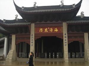 世界卓球選手権(個人戦)蘇州大会 観戦記