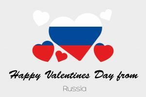 ロシアのバレンタイン・デー