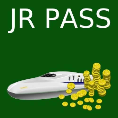 Le jr pass national est il rentable for Le photovoltaique est il rentable