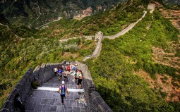 2017 5/17-22 UNESCO HERITAGE The Great Wall Marathon (5nights / 6days) discounted price before January 27th