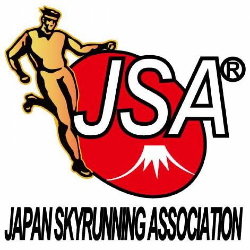 2016ジャパンスカイランニングアソシエーションのオフィシャルツアーオペレーター