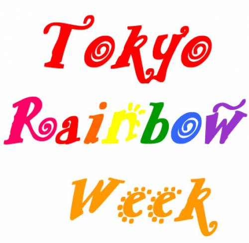 Gay Japan: Tokyo Rainbow Week 2014 !!