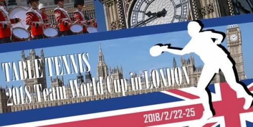 2018 卓球 ワールドチームカップ ロンドン大会応援パッケージ