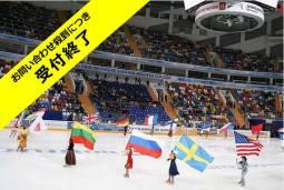 フィギュアスケートロステレコム杯2017観戦ツアー5日間