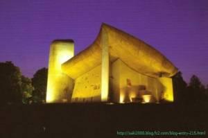 Le Corbusier建築    ロンシャン礼拝堂
