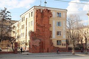 ヴォルゴグラード~英雄的精神のシンボル「パヴロフの家」