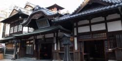 Bains thermaux au Japon