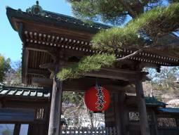 Journée à Kamakura et Enoshima.