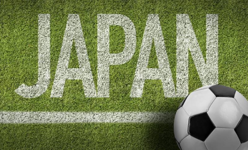サッカー応援ツアー in ロシア 2018・受付終了について【5月7日付】