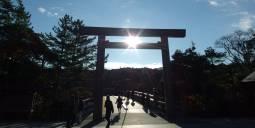 Sites bouddhiques et shintoïstes du Japon