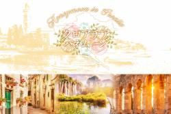 クロアチアハネムーン(新婚旅行)&ウェディング