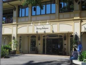 ハワイ島のトミー・バハマでランチ!IN マウナラニ・リゾート